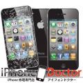 iPhone Doctor 福井店